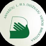 Anykščių r. savivaldybės Liudvikos ir Stanislovo Didžiulių viešoji biblioteka
