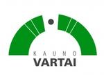 KAUNO VARTAI, Všį