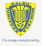 Kėdainių kalbų mokykla