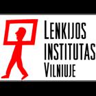 Lenkijos institutas