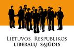 LIBERALIOS REFORMOS, visuomeninė organizacija