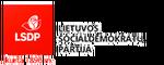 LIETUVOS SOCIALDEMOKRATŲ PARTIJA, Šiaulių m. skyrius