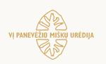 Panevėžio miškų urėdija, VĮ Pašilių stumbrynas