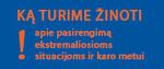 Panevėžio r. savivaldybės viešoji biblioteka