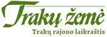 TRAKŲ ŽEMĖ, Trakų r. laikraštis
