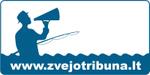 ŽVEJO TRIBŪNA, žvejų klubas